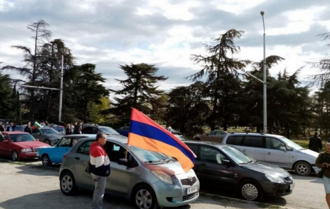 Арменците във Варна подкрепиха сънародниците си – жертва на конфликта в Нагорни Карабах