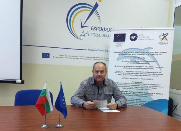 """Решения и маркетингов план за екологията в район """"Аспарухово"""", Белослав, Аксаково"""