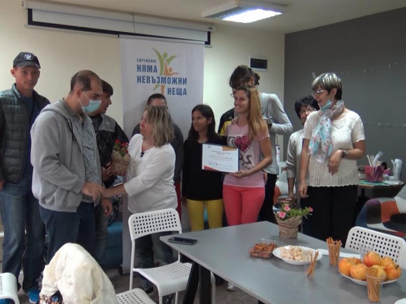 Младежи с увреждания победиха в конкурс за най-добър бизнес план