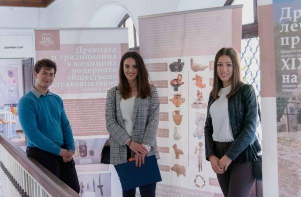 Студенти медици от Варна се запознаха с древни лечителски практики
