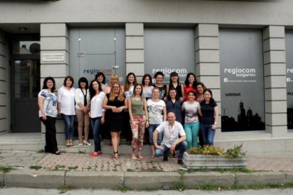 Германска компания обяви откриване на нови 50 работни места във Варна