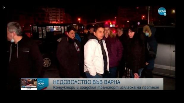Кондукторите във Варна излизат в ранни зори на протест, искат отлагане на съкращенията