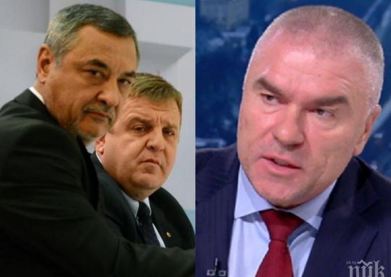 """Борисов и Каракачанов гласят предизборна коалиция """"ВМРО+"""". Марешки влиза в схемата?!"""