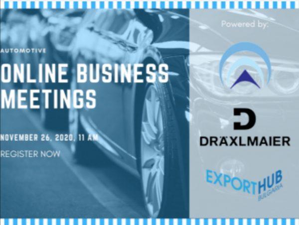 Канят фирми на онлайн бизнес форум с германска компания