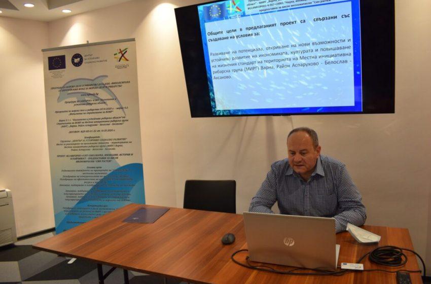 """Обсъдиха темите за """"Син растеж"""" и """"Синя икономика"""" във Варна"""