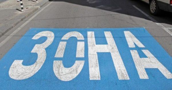 Варна върви към безплатно паркиране