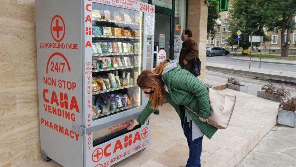 """Вендинг автомат за лекарства заработи във варненския кв. """"Аспарухово"""""""