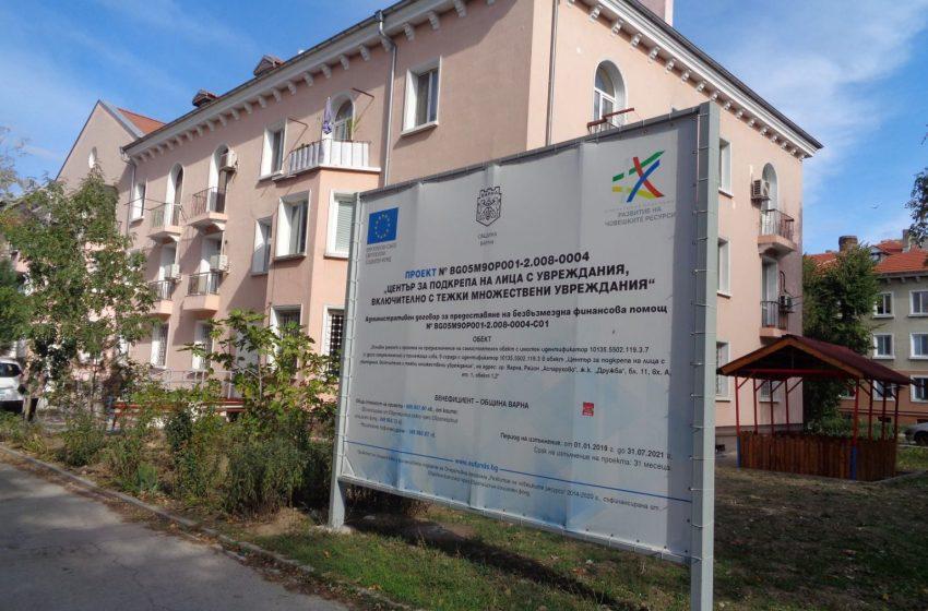 Нов Център за подкрепа на лица с увреждания отвори във Варна