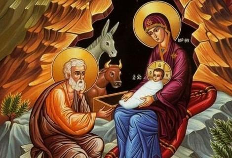 Над 10 800 варненци празнуват имен ден на Рождество Христово