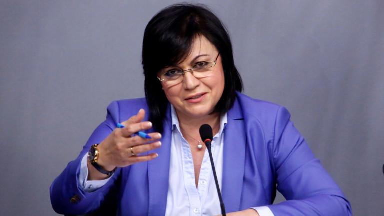 Нинова ще води листите на БСП в София и във Варна