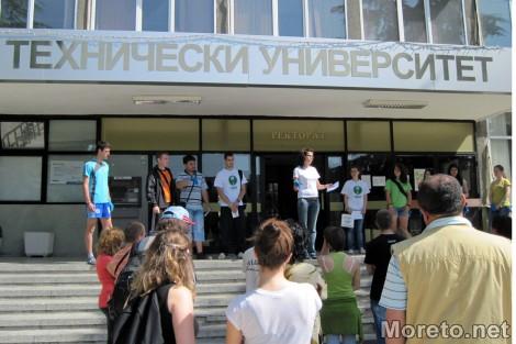 ТУ – Варна на 18-о място в класация за научни изследвания