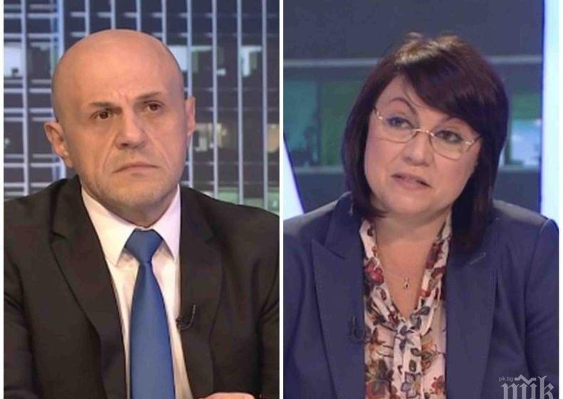 Предизборните щабове във Варна разпределят мандатите. Томислав Дончев срещу Корнелия Нинова в морската столица?