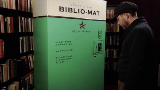 Сложиха първия библиомат във Варна