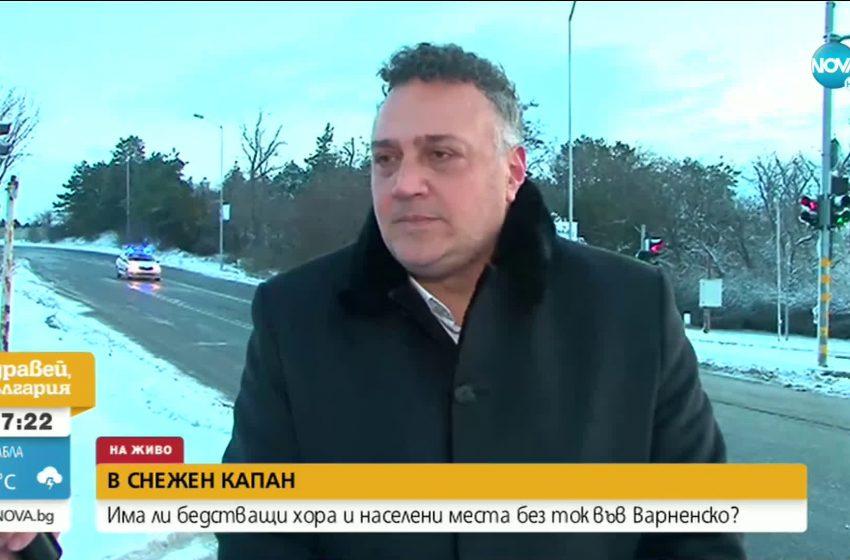 Стоян Пасев: Обстановката във Варненска област се нормализира, все още има затворени пътища и населени места без ток