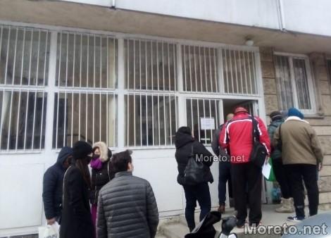 Десетки желаещи успяха да се ваксинират днес във Варна
