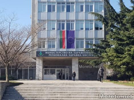 Варна получи 3260 дози от ваксината на AstraZeneca