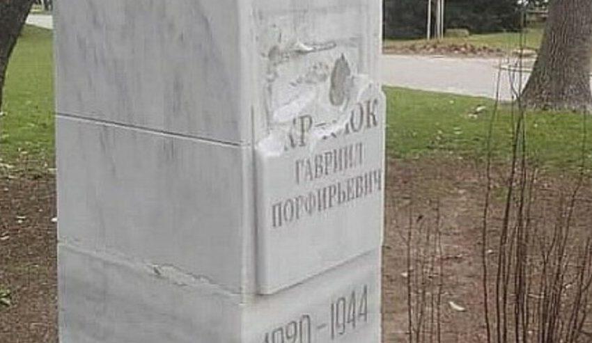 Руското консулство във Варна: Отново разрушиха паметника на мичман Красюк