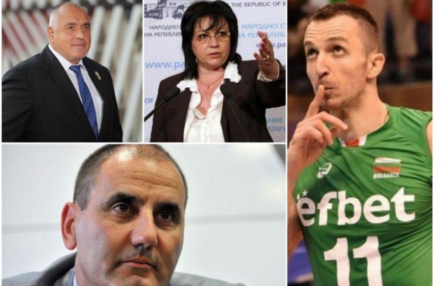 Цветан Цветанов се изплаши от лидерски сблъсък с Борисов