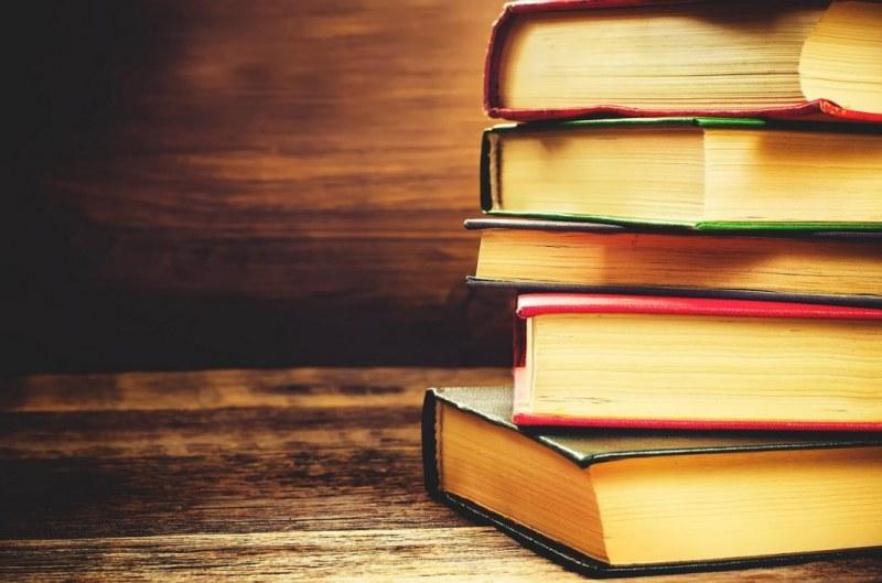 Най-очакваните книги през 2021 – част 1