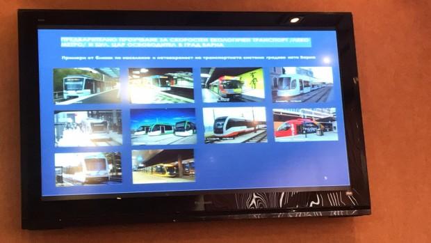 Експерти представиха подробности за бъдещата градска железница на Варна