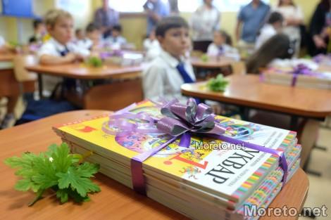 91% от първокласниците във Варна са приети на първо желание