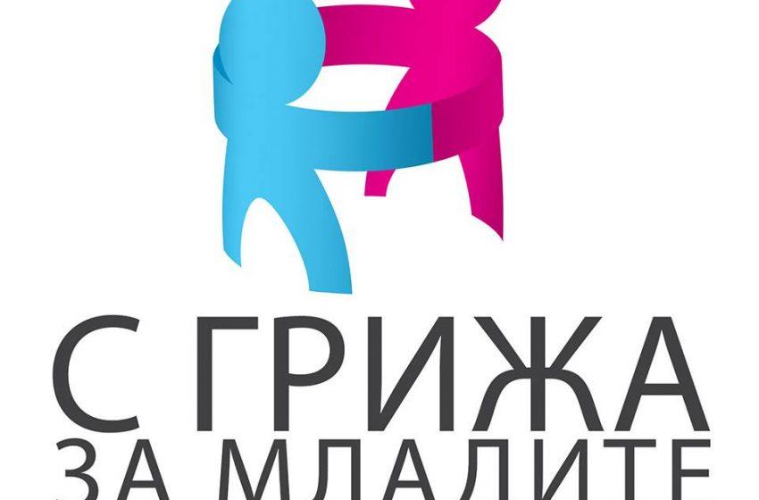 Младежи с инициатива: Стоп на агресията