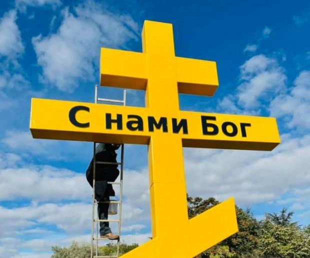 """Православният кръст в """"Аспарухово"""" е напълно обновен"""