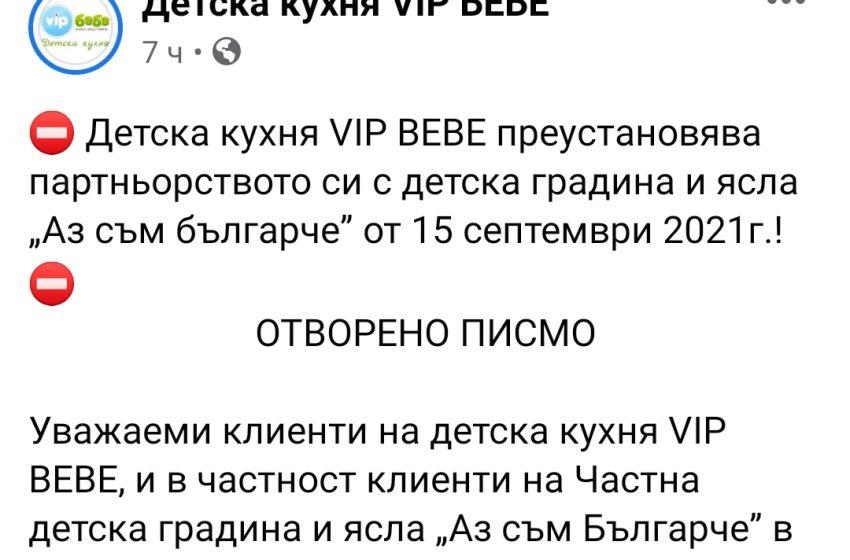 За Прокурор! Детска градина от Варна с години разделяла порциите за децата на половина