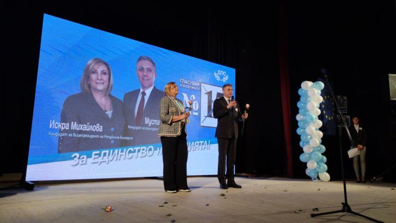 Кандидатът за президент на ДПС Мустафа Карадайъ постави новата национална цел