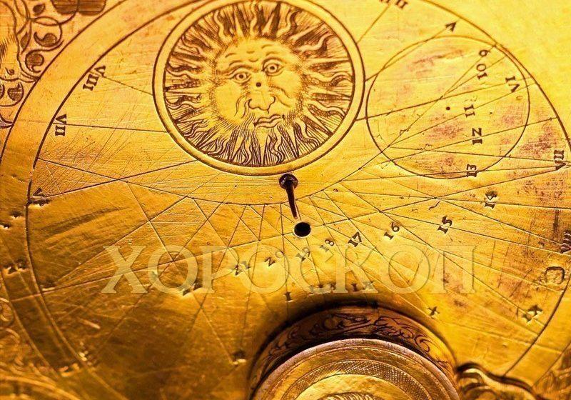 Дневен хороскоп за 18 октомври: Чудесен ден за Близнаци, Козирог – звездите ще са на ваша страна